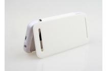 Чехол-книжка со встроенной усиленной мощной батарей-аккумулятором большой повышенной расширенной ёмкости 4500mAh для HTC One M8 4G LTE/M8s/(M8) EYE белый + гарантия