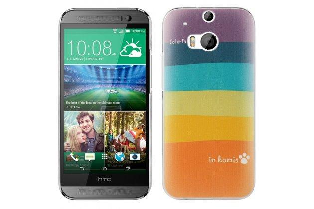 """Фирменная необычная уникальная из легчайшего и тончайшего пластика задняя панель-чехол-накладка для HTC One M8/M8s/(M8) EYE """"тематика Все цвета Радуги"""""""