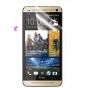 Фирменная оригинальная защитная пленка для телефона HTC One M8/M8s/(M8) EYE глянцевая..