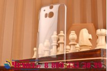 Фирменная ультра-тонкая пластиковая задняя панель-чехол-накладка для HTC One M8 /M8 Dual Sim/M8s/(M8) EYE прозрачная