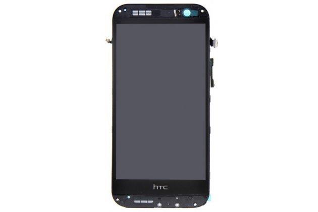 Фирменный LCD-ЖК-сенсорный дисплей-экран-стекло с тачскрином на телефон HTC One M8/M8s/(M8) EYE черный + гарантия