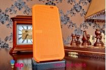 Чехол с мультяшной 2D графикой и функцией засыпания для HTC One M8/M8s/(M8) EYE в точечку с дырочками прорезиненный с перфорацией оранжевый