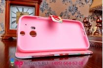 """Фирменный уникальный необычный чехол-книжка для HTC One M8/M8s/(M8) EYE """"тематика Nutella"""""""