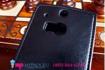 """Фирменный вертикальный откидной чехол-флип для HTC One M8 Dual Sim/M8s/(M8) EYE черный натуральная кожа """"Prestige"""" Италия"""