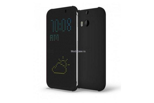 Фирменный оригинальный умный чехол Dot View flip case для HTC One M8/M8s/(M8) EYE серый