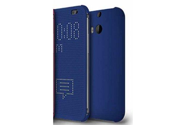 Фирменный оригинальный официальный умный чехол Dot View flip case для HTC One M8 Dual Sim/M8s/(M8) EYE тёмно-синий