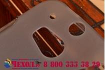 Фирменная ультра-тонкая полимерная из мягкого качественного силикона задняя панель-чехол-накладка для HTC One M8/ M8 Dual Sim/M8s/(M8) EYE серая
