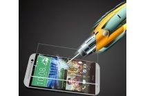 Фирменное защитное закалённое противоударное стекло премиум-класса из качественного японского материала с олеофобным покрытием для HTC One M8/M8s/(M8) EYE