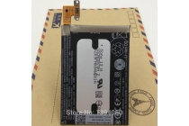 Фирменная аккумуляторная батарея 2100mAh BOP6M100 на телефон HTC One Mini 2 M8 min + инструменты для вскрытия + гарантия