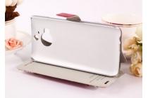 Фирменный чехол-книжка с застежкой украшенная стразами кристалликами и декорированная элементами для HTC One M9 Plus / M9 Plus Supreme Camera малиновая
