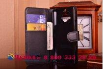 Фирменный чехол-книжка из качественной импортной кожи с мульти-подставкой застёжкой и визитницей для ХТС Ван М9 Плюс черный