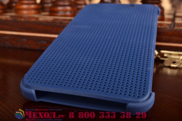 Чехол с мультяшной 2D графикой и функцией засыпания для HTC One M9 Plus в точечку с дырочками прорезиненный с перфорацией синий