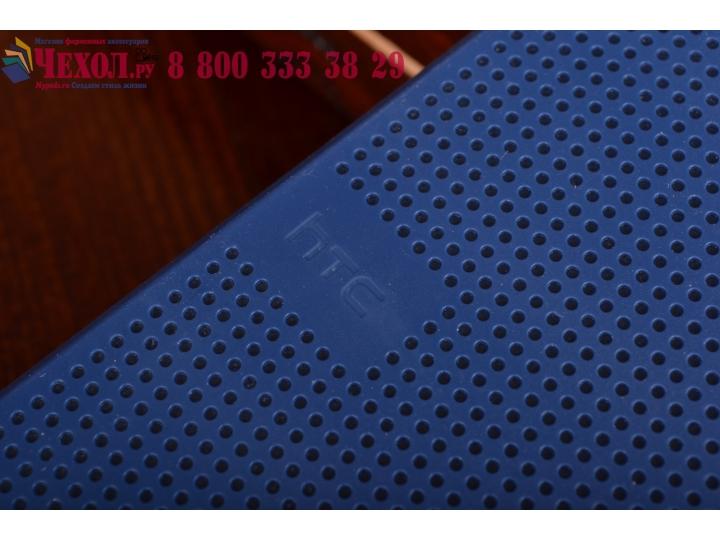 Чехол с мультяшной 2D графикой и функцией засыпания для HTC One M9 Plus в точечку с дырочками прорезиненный с ..