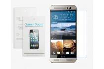 Фирменная оригинальная защитная пленка для телефона HTC One M9 Plus глянцевая