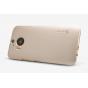 Фирменная задняя панель-крышка-накладка из тончайшего и прочного пластика для HTC One M9 Plus золотая..