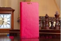 Фирменный чехол-книжка из качественной импортной кожи с подставкой и визитницей для HTC One M9/ M9s/ M9 Prime Camera Edition красный