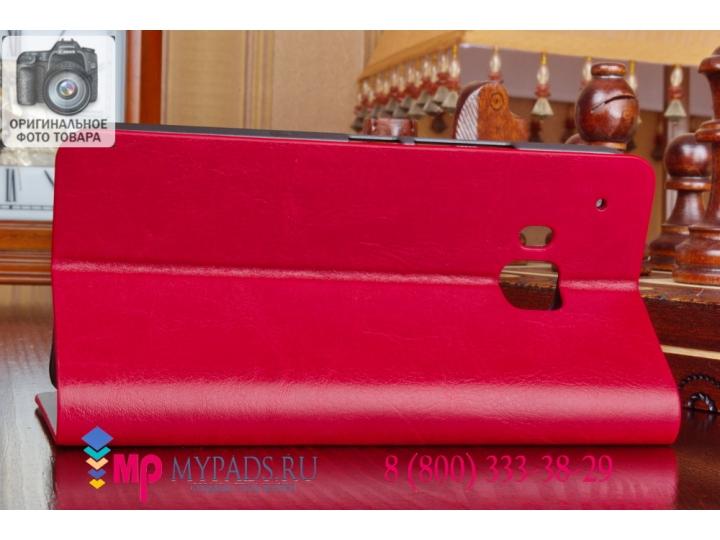 Фирменный чехол-книжка из качественной импортной кожи с подставкой и визитницей для HTC One M9/ M9s/ M9 Prime ..