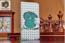 """Фирменный уникальный необычный чехол-книжка для HTC One M9/ M9s/ M9 Prime Camera Edition """"тематика Сова"""""""