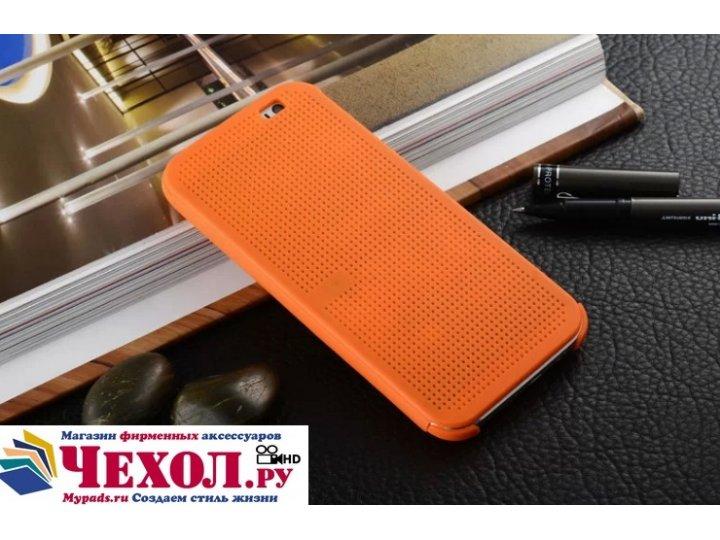 Мультяшный чехол с прогнозом погоды для HTC One M9 Plus / M9 Plus Supreme Camera оранжевый в точечку с дырочка..
