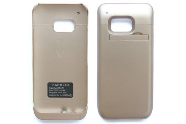 Чехол-бампер со встроенной усиленной мощной батарей-аккумулятором большой повышенной расширенной ёмкости 3200mAh для HTC One M9/ M9s/ M9 Prime Camera Edition золотой + гарантия