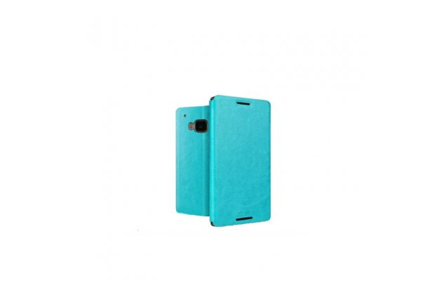 Фирменный чехол-книжка из качественной водоотталкивающей импортной кожи на жёсткой металлической основе для HTC One M9/ M9s/ M9 Prime Camera Edition бирюзовый