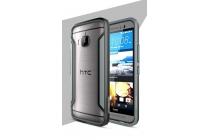 Фирменный оригинальный чехол-бампер для HTC One M9/ M9s серый прорезиненный усиленный