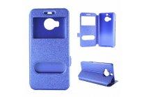 Фирменный оригинальный чехол-книжка для HTC One M9 Plus  синий водоотталкивающий с окошком для входящих вызовов и свайпом