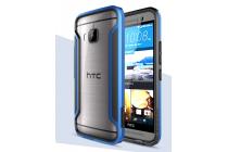 Фирменный чехол-бампер для HTC One M9/ M9s/ M9 Prime Camera Edition синий прорезиненный