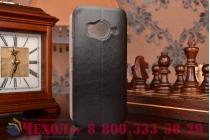 """Фирменный чехол-книжка  для  HTC One ME Dual Sim / M9e 5.2""""  из качественной водоотталкивающей импортной кожи на жёсткой металлической основе черного цвета"""