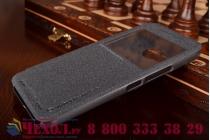"""Фирменный оригинальный чехол-книжка для HTC One ME Dual Sim / M9e 5.2"""" черный с окошком для входящих вызовов водоотталкивающий"""