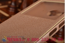 """Фирменный оригинальный чехол-книжка для HTC One ME Dual Sim / M9e 5.2"""" золотой с окошком для входящих вызовов водоотталкивающий"""