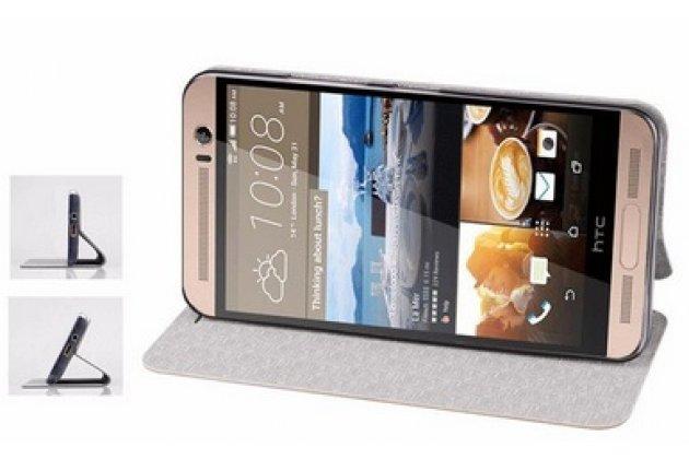 """Фирменный чехол-книжка  для  HTC One ME Dual Sim / M9e 5.2""""  из качественной водоотталкивающей импортной кожи на жёсткой металлической основе бирюзового цвета"""