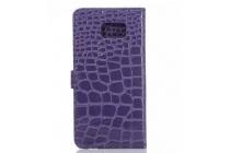 """Фирменный чехол-книжка с подставкой для HTC One ME Dual Sim / M9e 5.2"""" лаковая кожа крокодила цвет фиолетовый"""