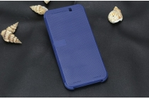 """Мультяшный чехол с прогнозом погоды для HTC One ME Dual Sim/ M9e 5.2"""" синий в точечку с дырочками прорезиненный с перфорацией"""