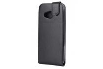 """Фирменный оригинальный вертикальный откидной чехол-флип для HTC One ME Dual Sim / M9e 5.2""""  черный из натуральной кожи """"Prestige"""" Италия"""
