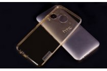"""Фирменная ультра-тонкая полимерная из мягкого качественного силикона  с заглушками задняя панель-чехол-накладка для HTC One ME Dual Sim / M9e 5.2"""" золотая"""