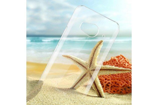 """Фирменная задняя панель-крышка-накладка из тончайшего и прочного пластика для HTC One ME Dual Sim / M9e 5.2""""  прозрачная"""