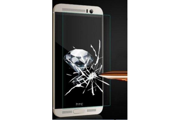 """Фирменное защитное закалённое противоударное стекло премиум-класса из качественного японского материала с олеофобным покрытием для HTC One ME Dual Sim / M9e 5.2"""""""