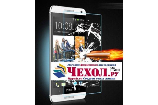 Фирменное защитное закалённое противоударное стекло премиум-класса из качественного японского материала с олеофобным покрытием для телефона HTC One Mini