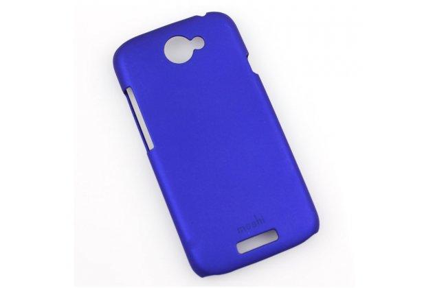 Фирменная задняя панель-крышка-накладка из тончайшего и прочного пластика для  HTC One S синий