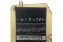 Фирменная аккумуляторная батарея 1800mah BG83100 на телефон HTC One X/One S/One XL + мнтсрументы для вскрытия + гарантия