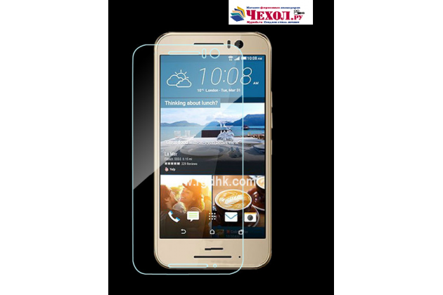 "Фирменная оригинальная защитная пленка для телефона  HTC One S9 5.0""  глянцевая"