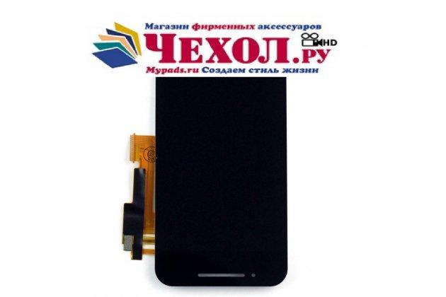 Фирменный LCD-ЖК-сенсорный дисплей-экран-стекло с тачскрином на телефон HTC One S9 5.0 черный + гарантия