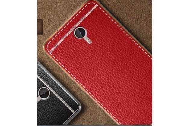 Фирменная премиальная элитная крышка-накладка на HTC One X10 красная из качественного силикона с дизайном под кожу