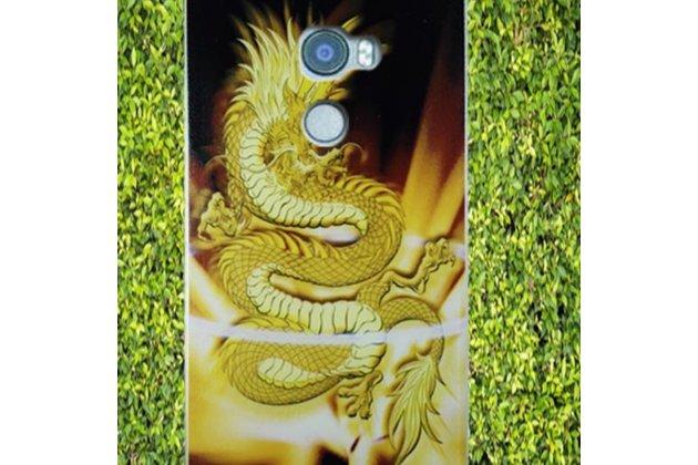 Фирменная ультра-тонкая полимерная из мягкого качественного силикона задняя панель-чехол-накладка для HTC One X10 тематика Дракон