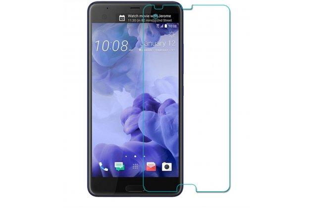 Фирменное защитное закалённое противоударное стекло премиум-класса из качественного японского материала с олеофобным покрытием для телефона HTC One X10