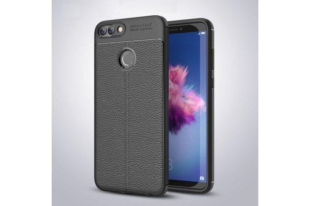 Фирменная премиальная элитная крышка-накладка на Huawei P9 Lite Mini / Huawei Y6 Pro (2017) / Huawei Enjoy 7 черная из качественного силикона с дизайном под кожу