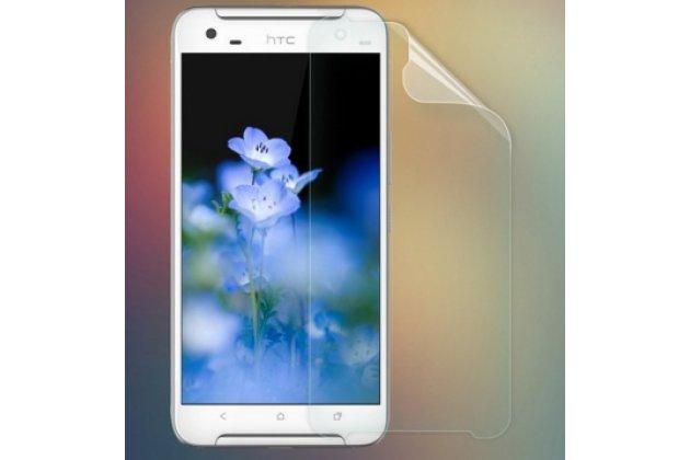 "Фирменная оригинальная защитная пленка для телефона HTC One X9 5.5"" глянцевая"