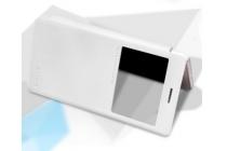 """Фирменный оригинальный чехол-книжка для HTC One X9 5.5""""  белый водоотталкивающий с окошком для входящих вызовов"""