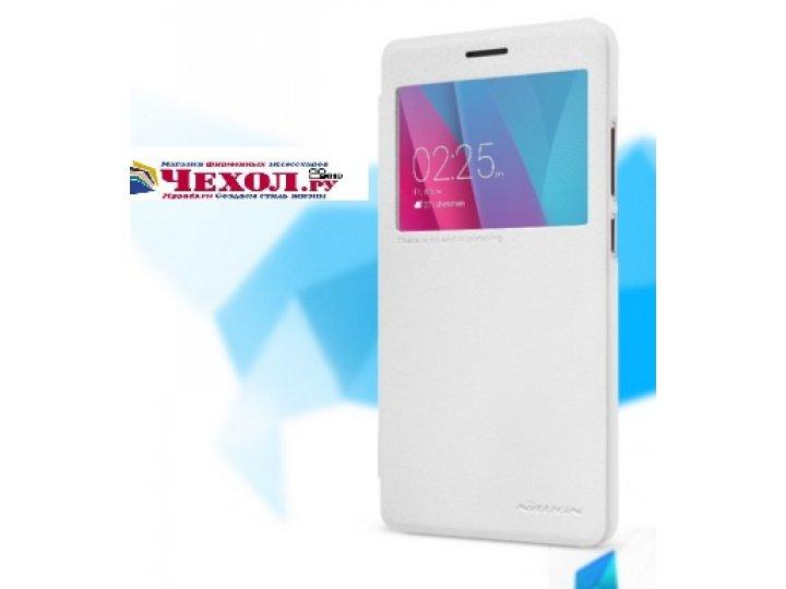 Фирменный оригинальный чехол-книжка для HTC One X9 5.5